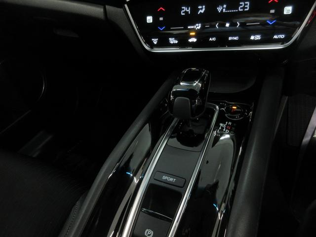 ハイブリッドZ・ホンダセンシング 4WD 衝突軽軽減ブレーキ レーンキープ レーダークルーズコントロール スマートキー LEDヘットライト 横滑り防止VSA 純正ナビ バックカメラ シートヒーター ETC(19枚目)