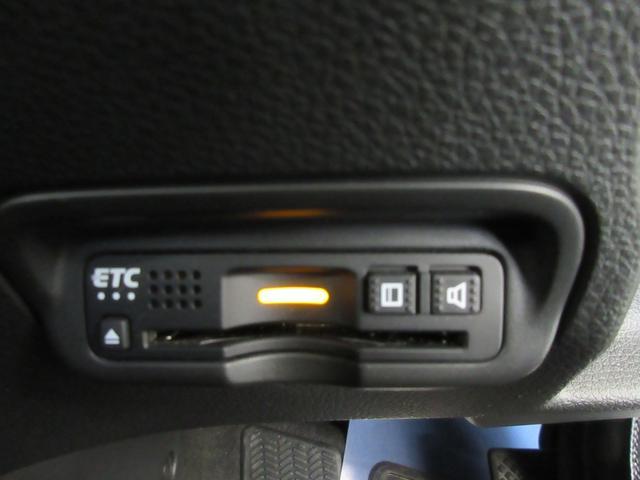 ハイブリッドZ・ホンダセンシング 4WD 衝突軽軽減ブレーキ レーンキープ レーダークルーズコントロール スマートキー LEDヘットライト 横滑り防止VSA 純正ナビ バックカメラ シートヒーター ETC(20枚目)