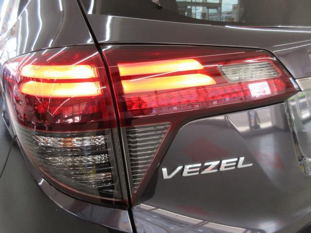 ハイブリッドZ・ホンダセンシング 4WD 衝突軽軽減ブレーキ レーンキープ レーダークルーズコントロール スマートキー LEDヘットライト 横滑り防止VSA 純正ナビ バックカメラ シートヒーター ETC(25枚目)