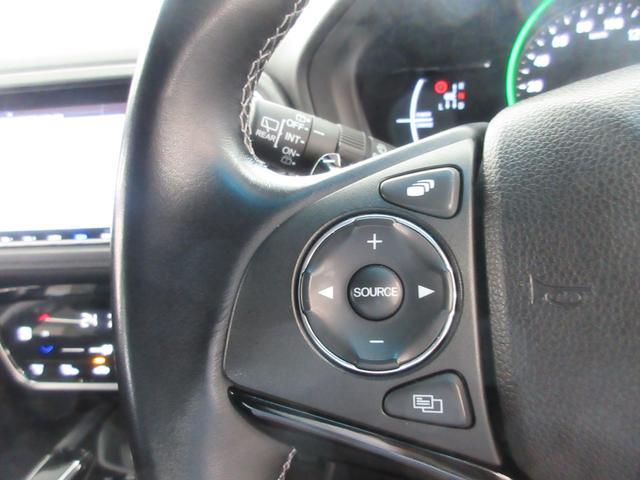 ハイブリッドZ・ホンダセンシング 4WD 衝突軽軽減ブレーキ レーンキープ レーダークルーズコントロール スマートキー LEDヘットライト 横滑り防止VSA 純正ナビ バックカメラ シートヒーター ETC(45枚目)