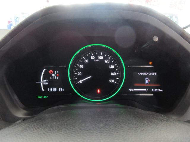 ハイブリッドZ・ホンダセンシング 4WD 衝突軽軽減ブレーキ レーンキープ レーダークルーズコントロール スマートキー LEDヘットライト 横滑り防止VSA 純正ナビ バックカメラ シートヒーター ETC(46枚目)