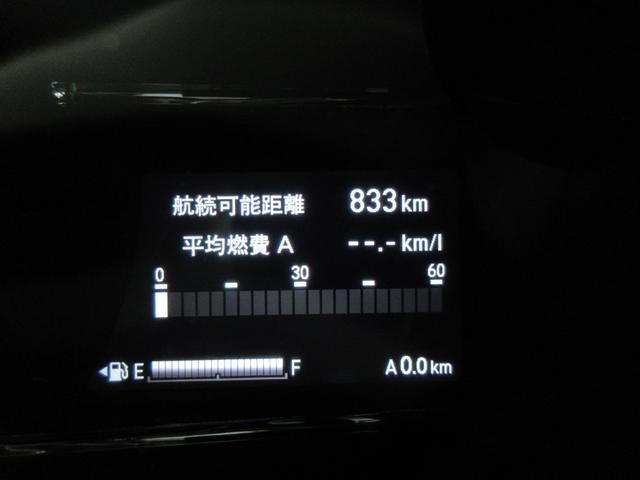 ハイブリッドZ・ホンダセンシング 4WD 衝突軽軽減ブレーキ レーンキープ レーダークルーズコントロール スマートキー LEDヘットライト 横滑り防止VSA 純正ナビ バックカメラ シートヒーター ETC(51枚目)