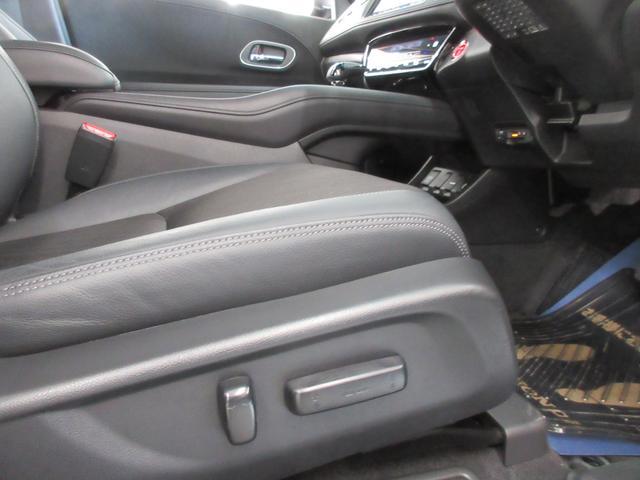 ハイブリッドZ・ホンダセンシング 4WD 衝突軽軽減ブレーキ レーンキープ レーダークルーズコントロール スマートキー LEDヘットライト 横滑り防止VSA 純正ナビ バックカメラ シートヒーター ETC(59枚目)