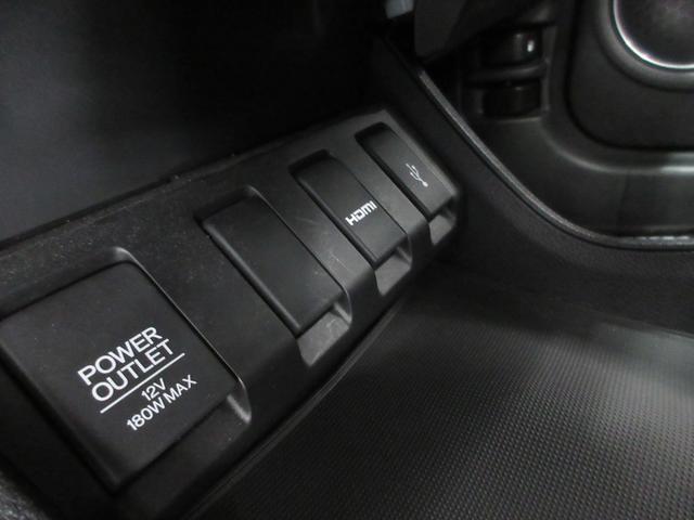 ハイブリッドZ・ホンダセンシング 4WD 衝突軽軽減ブレーキ レーンキープ レーダークルーズコントロール スマートキー LEDヘットライト 横滑り防止VSA 純正ナビ バックカメラ シートヒーター ETC(69枚目)