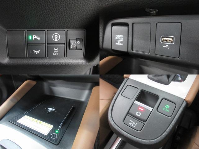 e:HEVリュクス 4WD ホンダセンシング ホンダコネクト フルLEDヘッドライト シートヒーター ステアリングヒーター アームレスト付センターコンソールボックス Qi規格ワイヤレス充電器 本革ブラウン内装(4枚目)