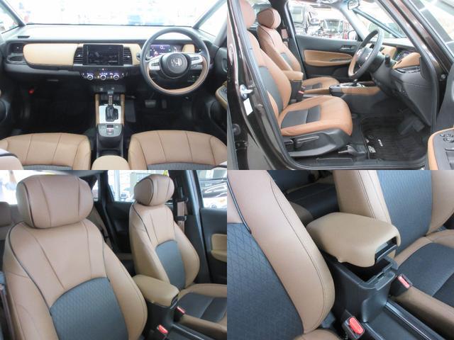 e:HEVリュクス 4WD ホンダセンシング ホンダコネクト フルLEDヘッドライト シートヒーター ステアリングヒーター アームレスト付センターコンソールボックス Qi規格ワイヤレス充電器 本革ブラウン内装(6枚目)