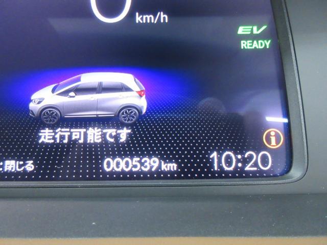 e:HEVリュクス 4WD ホンダセンシング ホンダコネクト フルLEDヘッドライト シートヒーター ステアリングヒーター アームレスト付センターコンソールボックス Qi規格ワイヤレス充電器 本革ブラウン内装(30枚目)