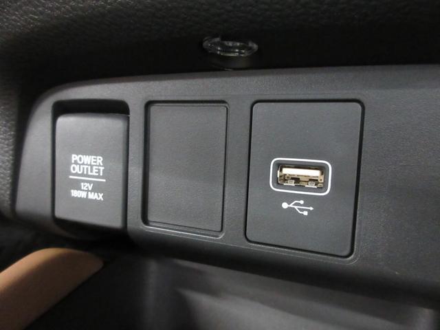 e:HEVリュクス 4WD ホンダセンシング ホンダコネクト フルLEDヘッドライト シートヒーター ステアリングヒーター アームレスト付センターコンソールボックス Qi規格ワイヤレス充電器 本革ブラウン内装(37枚目)