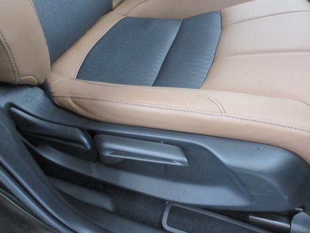 e:HEVリュクス 4WD ホンダセンシング ホンダコネクト フルLEDヘッドライト シートヒーター ステアリングヒーター アームレスト付センターコンソールボックス Qi規格ワイヤレス充電器 本革ブラウン内装(46枚目)