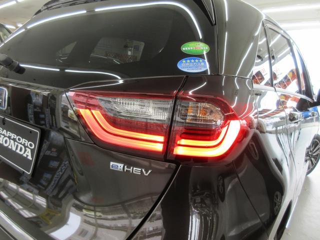 e:HEVリュクス 4WD ホンダセンシング ホンダコネクト フルLEDヘッドライト シートヒーター ステアリングヒーター アームレスト付センターコンソールボックス Qi規格ワイヤレス充電器 本革ブラウン内装(71枚目)