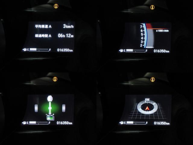 L ホンダセンシング 4WD Mナビ フルセグ DVD再生 ブルートゥース クルコン バックカメラ 衝突軽減 レーンキープ 追従クルーズコントロール ハーフレザーシート 寒冷地仕様 レーンキープ(3枚目)