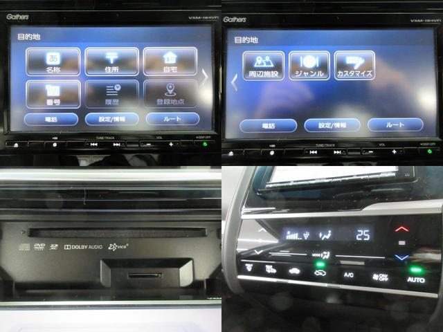 L ホンダセンシング 4WD Mナビ フルセグ DVD再生 ブルートゥース クルコン バックカメラ 衝突軽減 レーンキープ 追従クルーズコントロール ハーフレザーシート 寒冷地仕様 レーンキープ(4枚目)