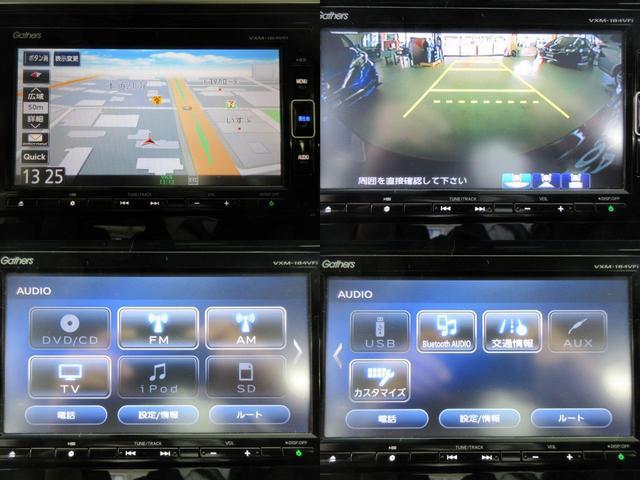 L ホンダセンシング 4WD Mナビ フルセグ DVD再生 ブルートゥース クルコン バックカメラ 衝突軽減 レーンキープ 追従クルーズコントロール ハーフレザーシート 寒冷地仕様 レーンキープ(5枚目)
