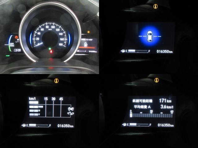 L ホンダセンシング 4WD Mナビ フルセグ DVD再生 ブルートゥース クルコン バックカメラ 衝突軽減 レーンキープ 追従クルーズコントロール ハーフレザーシート 寒冷地仕様 レーンキープ(7枚目)