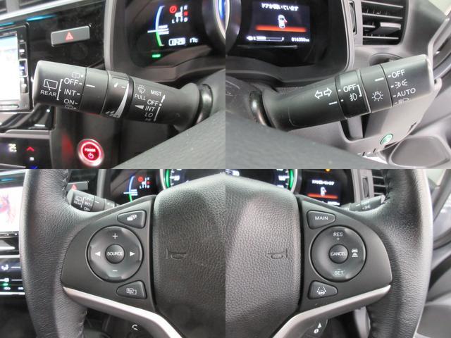 L ホンダセンシング 4WD Mナビ フルセグ DVD再生 ブルートゥース クルコン バックカメラ 衝突軽減 レーンキープ 追従クルーズコントロール ハーフレザーシート 寒冷地仕様 レーンキープ(8枚目)