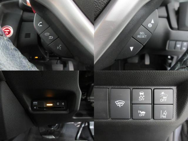 L ホンダセンシング 4WD Mナビ フルセグ DVD再生 ブルートゥース クルコン バックカメラ 衝突軽減 レーンキープ 追従クルーズコントロール ハーフレザーシート 寒冷地仕様 レーンキープ(9枚目)
