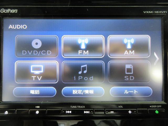 L ホンダセンシング 4WD Mナビ フルセグ DVD再生 ブルートゥース クルコン バックカメラ 衝突軽減 レーンキープ 追従クルーズコントロール ハーフレザーシート 寒冷地仕様 レーンキープ(29枚目)