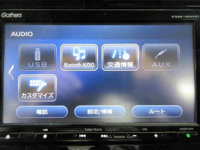 L ホンダセンシング 4WD Mナビ フルセグ DVD再生 ブルートゥース クルコン バックカメラ 衝突軽減 レーンキープ 追従クルーズコントロール ハーフレザーシート 寒冷地仕様 レーンキープ(30枚目)