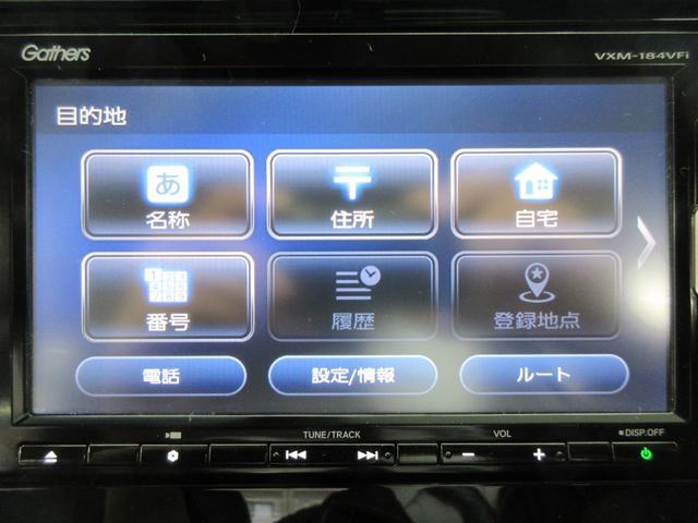L ホンダセンシング 4WD Mナビ フルセグ DVD再生 ブルートゥース クルコン バックカメラ 衝突軽減 レーンキープ 追従クルーズコントロール ハーフレザーシート 寒冷地仕様 レーンキープ(31枚目)