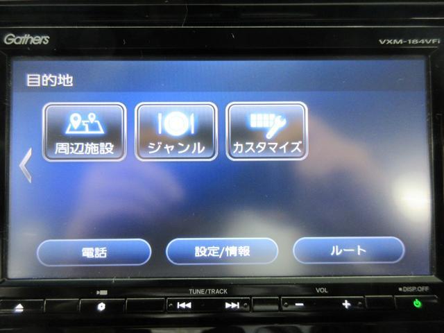 L ホンダセンシング 4WD Mナビ フルセグ DVD再生 ブルートゥース クルコン バックカメラ 衝突軽減 レーンキープ 追従クルーズコントロール ハーフレザーシート 寒冷地仕様 レーンキープ(32枚目)