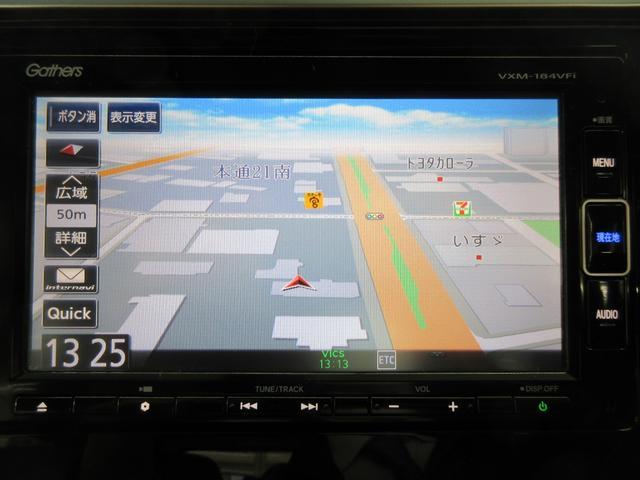 L ホンダセンシング 4WD Mナビ フルセグ DVD再生 ブルートゥース クルコン バックカメラ 衝突軽減 レーンキープ 追従クルーズコントロール ハーフレザーシート 寒冷地仕様 レーンキープ(33枚目)