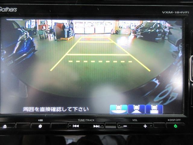 L ホンダセンシング 4WD Mナビ フルセグ DVD再生 ブルートゥース クルコン バックカメラ 衝突軽減 レーンキープ 追従クルーズコントロール ハーフレザーシート 寒冷地仕様 レーンキープ(34枚目)