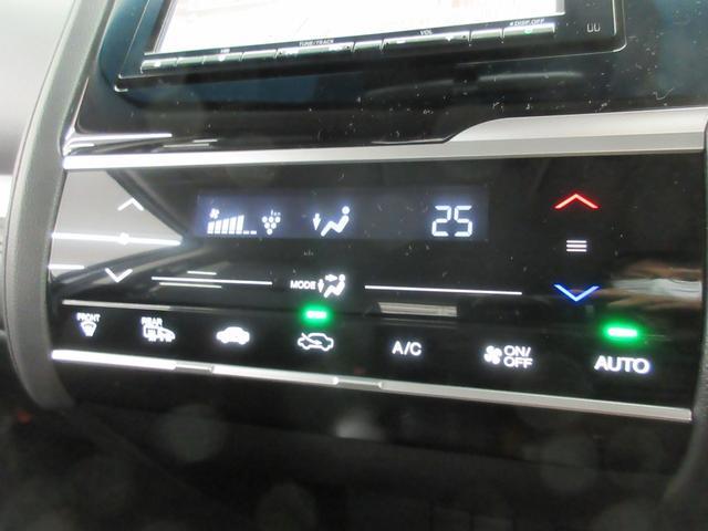 L ホンダセンシング 4WD Mナビ フルセグ DVD再生 ブルートゥース クルコン バックカメラ 衝突軽減 レーンキープ 追従クルーズコントロール ハーフレザーシート 寒冷地仕様 レーンキープ(37枚目)