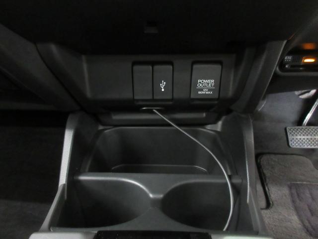 L ホンダセンシング 4WD Mナビ フルセグ DVD再生 ブルートゥース クルコン バックカメラ 衝突軽減 レーンキープ 追従クルーズコントロール ハーフレザーシート 寒冷地仕様 レーンキープ(38枚目)