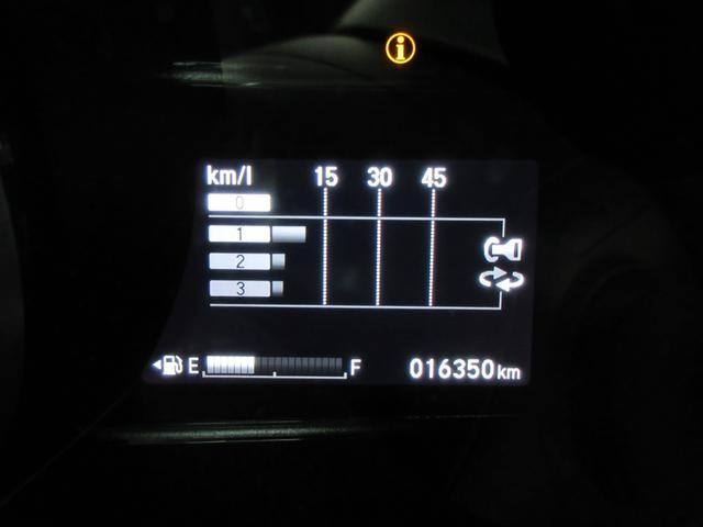 L ホンダセンシング 4WD Mナビ フルセグ DVD再生 ブルートゥース クルコン バックカメラ 衝突軽減 レーンキープ 追従クルーズコントロール ハーフレザーシート 寒冷地仕様 レーンキープ(44枚目)
