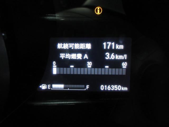 L ホンダセンシング 4WD Mナビ フルセグ DVD再生 ブルートゥース クルコン バックカメラ 衝突軽減 レーンキープ 追従クルーズコントロール ハーフレザーシート 寒冷地仕様 レーンキープ(45枚目)