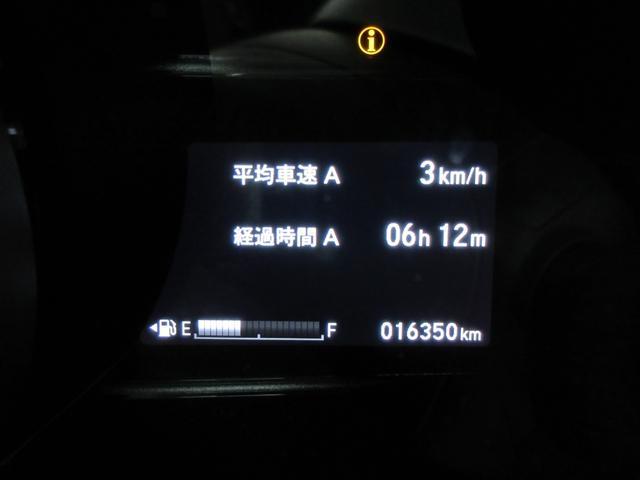 L ホンダセンシング 4WD Mナビ フルセグ DVD再生 ブルートゥース クルコン バックカメラ 衝突軽減 レーンキープ 追従クルーズコントロール ハーフレザーシート 寒冷地仕様 レーンキープ(46枚目)