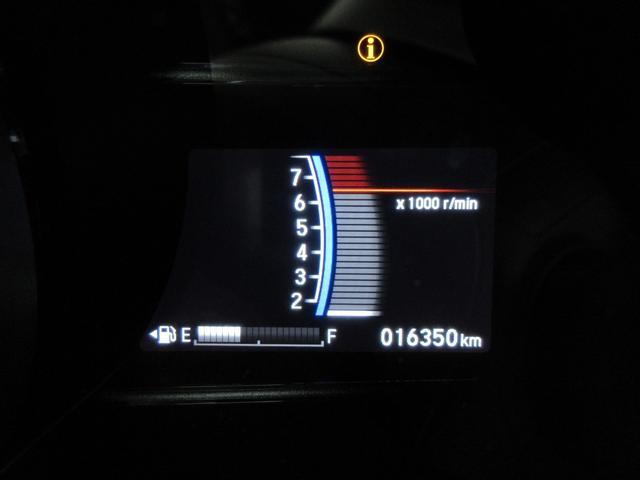 L ホンダセンシング 4WD Mナビ フルセグ DVD再生 ブルートゥース クルコン バックカメラ 衝突軽減 レーンキープ 追従クルーズコントロール ハーフレザーシート 寒冷地仕様 レーンキープ(47枚目)