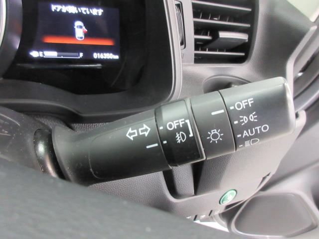 L ホンダセンシング 4WD Mナビ フルセグ DVD再生 ブルートゥース クルコン バックカメラ 衝突軽減 レーンキープ 追従クルーズコントロール ハーフレザーシート 寒冷地仕様 レーンキープ(49枚目)