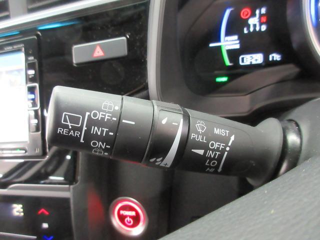 L ホンダセンシング 4WD Mナビ フルセグ DVD再生 ブルートゥース クルコン バックカメラ 衝突軽減 レーンキープ 追従クルーズコントロール ハーフレザーシート 寒冷地仕様 レーンキープ(50枚目)