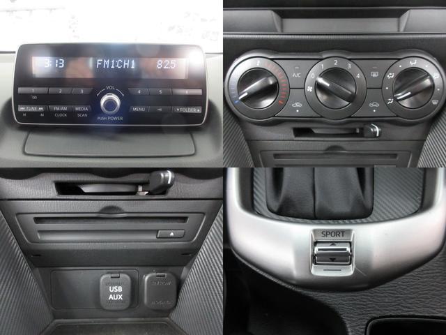 13C 4WD 衝突軽減ブレーキ レーンキープアシスト 冬タイヤ付き 寒冷地 アイドリングストップ オートライト クリアランスソナー ブラインドスポットモニター ETC車載器 純正CD USB接続可(4枚目)