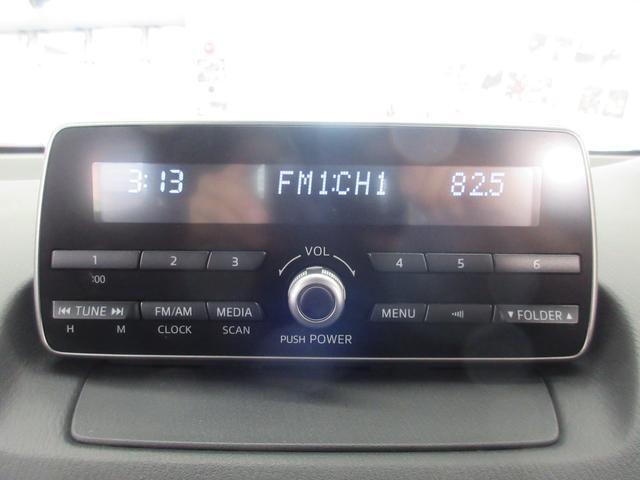13C 4WD 衝突軽減ブレーキ レーンキープアシスト 冬タイヤ付き 寒冷地 アイドリングストップ オートライト クリアランスソナー ブラインドスポットモニター ETC車載器 純正CD USB接続可(27枚目)