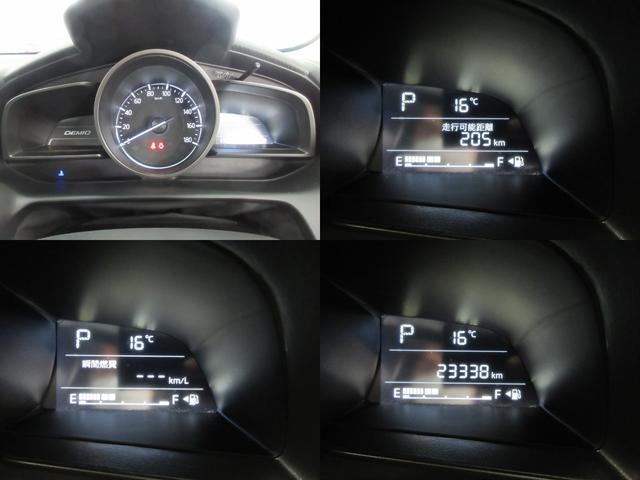 13C 4WD 衝突軽減ブレーキ レーンキープアシスト 冬タイヤ付き 寒冷地 アイドリングストップ オートライト クリアランスソナー ブラインドスポットモニター ETC車載器 純正CD USB接続可(80枚目)