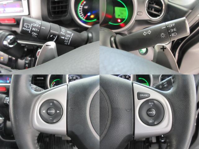 GターボLパッケージ 4WD ターボ 両側電動スライドドア 純正エンジンスターター ETC車載器 アイドリングストップ プラズマクラスター搭載オートエアコン 本革ステアリング クルーズコントロール パドルシフトMTモード(7枚目)