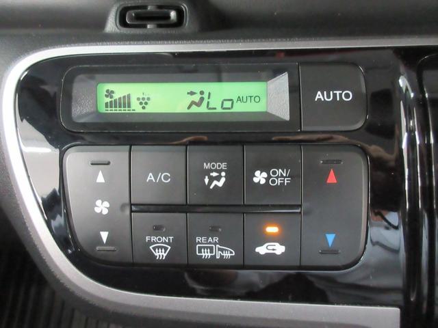 GターボLパッケージ 4WD ターボ 両側電動スライドドア 純正エンジンスターター ETC車載器 アイドリングストップ プラズマクラスター搭載オートエアコン 本革ステアリング クルーズコントロール パドルシフトMTモード(17枚目)