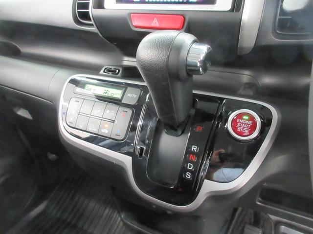GターボLパッケージ 4WD ターボ 両側電動スライドドア 純正エンジンスターター ETC車載器 アイドリングストップ プラズマクラスター搭載オートエアコン 本革ステアリング クルーズコントロール パドルシフトMTモード(18枚目)
