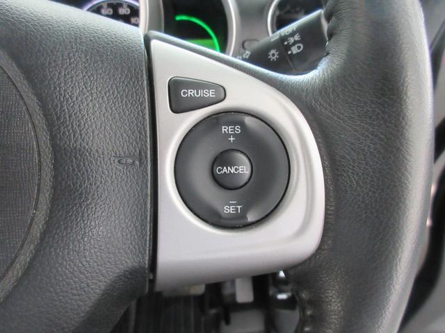 GターボLパッケージ 4WD ターボ 両側電動スライドドア 純正エンジンスターター ETC車載器 アイドリングストップ プラズマクラスター搭載オートエアコン 本革ステアリング クルーズコントロール パドルシフトMTモード(28枚目)