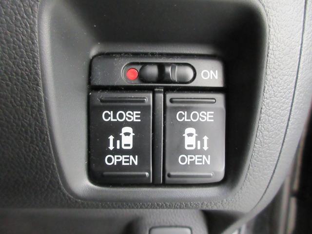 GターボLパッケージ 4WD ターボ 両側電動スライドドア 純正エンジンスターター ETC車載器 アイドリングストップ プラズマクラスター搭載オートエアコン 本革ステアリング クルーズコントロール パドルシフトMTモード(30枚目)