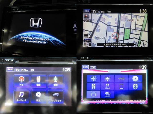 ハイブリッドZスタイルエディション 4WD CTBA 純正ナビ バックカメラ フルセグTV ブルートゥース クルーズコントロール LEDヘッドライト シートヒーター ETC スマートキー サイドエアバッグ(3枚目)