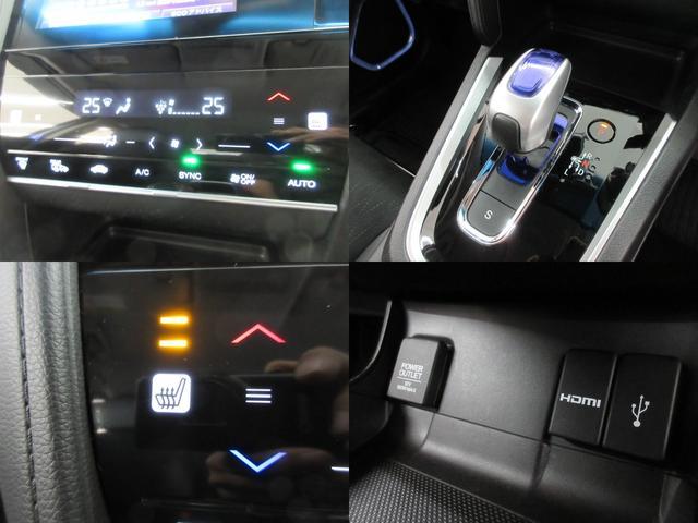 ハイブリッドZスタイルエディション 4WD CTBA 純正ナビ バックカメラ フルセグTV ブルートゥース クルーズコントロール LEDヘッドライト シートヒーター ETC スマートキー サイドエアバッグ(4枚目)