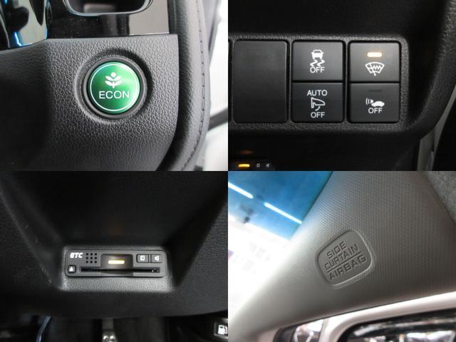 ハイブリッドZスタイルエディション 4WD CTBA 純正ナビ バックカメラ フルセグTV ブルートゥース クルーズコントロール LEDヘッドライト シートヒーター ETC スマートキー サイドエアバッグ(7枚目)