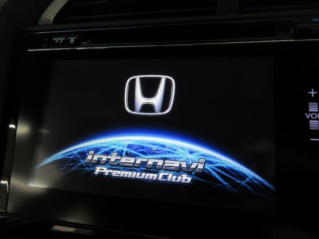 ハイブリッドZスタイルエディション 4WD CTBA 純正ナビ バックカメラ フルセグTV ブルートゥース クルーズコントロール LEDヘッドライト シートヒーター ETC スマートキー サイドエアバッグ(26枚目)