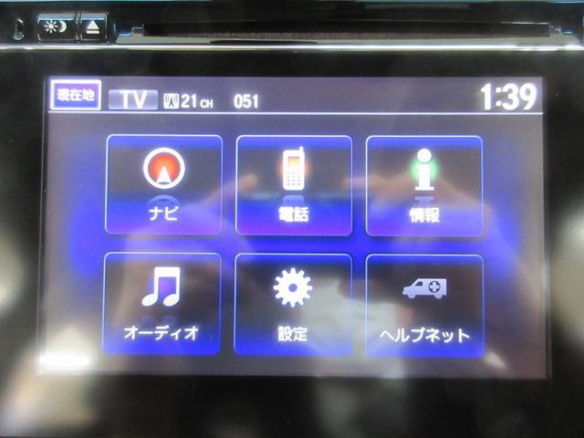 ハイブリッドZスタイルエディション 4WD CTBA 純正ナビ バックカメラ フルセグTV ブルートゥース クルーズコントロール LEDヘッドライト シートヒーター ETC スマートキー サイドエアバッグ(28枚目)