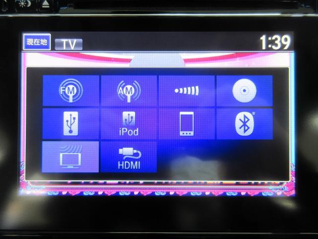 ハイブリッドZスタイルエディション 4WD CTBA 純正ナビ バックカメラ フルセグTV ブルートゥース クルーズコントロール LEDヘッドライト シートヒーター ETC スマートキー サイドエアバッグ(29枚目)