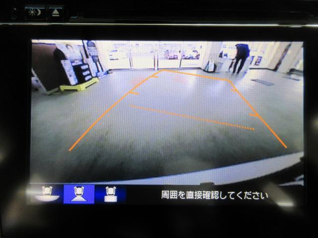 ハイブリッドZスタイルエディション 4WD CTBA 純正ナビ バックカメラ フルセグTV ブルートゥース クルーズコントロール LEDヘッドライト シートヒーター ETC スマートキー サイドエアバッグ(31枚目)