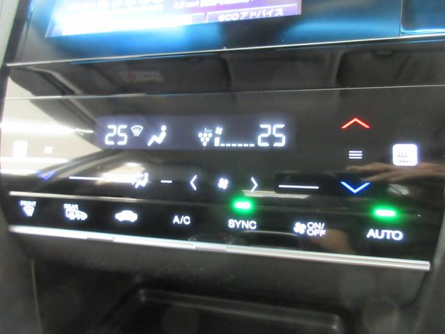 ハイブリッドZスタイルエディション 4WD CTBA 純正ナビ バックカメラ フルセグTV ブルートゥース クルーズコントロール LEDヘッドライト シートヒーター ETC スマートキー サイドエアバッグ(35枚目)